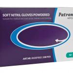 Verpakking van disposable soft nitril handschoenen, gepoederd.